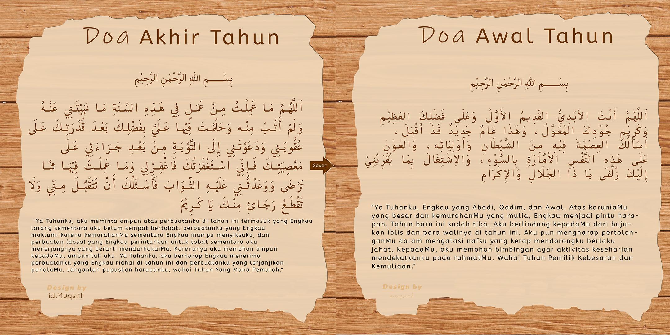 Doa Awal dan Akhir Tahun Lengkap Dengan Terjemaah Juga Bahasa Arab